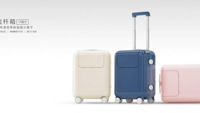 Photo of Xiaomi lanza una maleta para niños