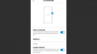 Photo of MIUI 11 agregará dos características vistas anteriormente que te pueden salvar la vida