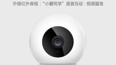 Photo of Xiaomi lanza una nueva cámara de vigilancia con IA que ya puedes comprar