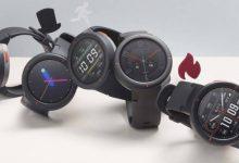 Photo of Huami acudirá al CES con novedades en smartwatches Amazfit