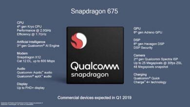Photo of Aparece en Geekbench un smartphone montando el Snapdragon 675 ¿Xiaomi Mi Note 4?
