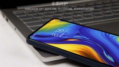 Photo of El Xiaomi Mi Mix 3 estaría a punto de presentarse en Reino Unido