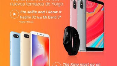 Photo of Xiaomi entra a formar parte del catálogo de Yoigo con Redmi 6A y Redmi S2
