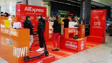 Photo of Disfruta de un descuento exclusivo de Xiaomi4mi para tus compras en AliExpress