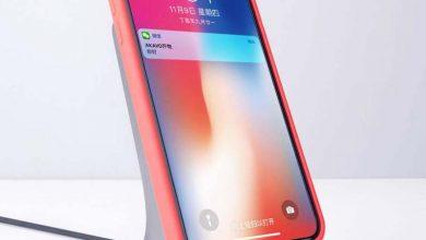 Photo of Xiaomi pone a la venta un cargador Qi para los smartphones con carga inalámbrica y ya puedes comprarlo
