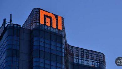 Photo of Xiaomi crea una nueva empresa con sede en Shenzhen