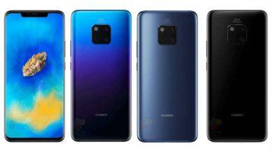 Photo of Los nuevos Huawei Mate 20 se proclaman como los smartphones más potentes del mercado según Antutu