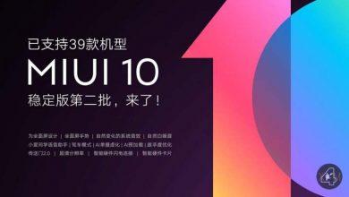 Photo of Ahora podrás cambiar el color de fondo de la aplicación del Reloj de tu smartphone Xiaomi