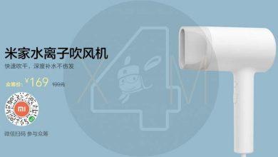 Photo of El nuevo secador de Xiaomi se agota en crowdfunding al vender más de 60.000 unidades