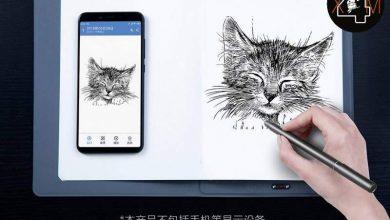 Photo of Xiaomi lanza un libro electrónico para dibujantes que buscan hacer bocetos a la perfección