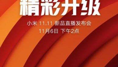Photo of El día 6 del 11 Xiaomi podría presentar el Redmi Note 6. El nuevo gama media no Pro que ya tiene imagen