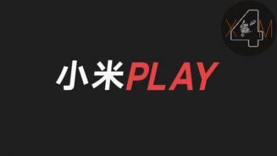 Photo of Xiaomi mañana presentará su nuevo producto dedicado a los videojuegos y podrá a la venta un nuevo color del Mi Mix 3