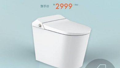 Photo of Xiaomi pondrá mañana a la venta su primer inodoro inteligente