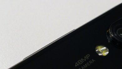 Photo of Se acaba de filtrar el nuevo smartphone que Xiaomi va a lanzar