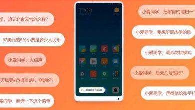 Photo of Xiaomi ha comenzando con la implementación de más dialectos en su asistente Xiao IA