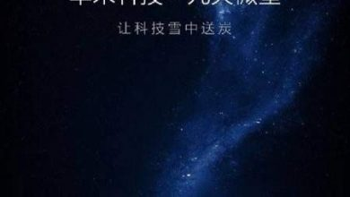 Photo of Huami ha lanzado el primer satélite IoT que permitirá conectar sus dispositivos wearables
