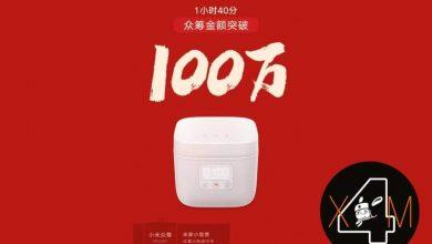 Photo of La olla arrocera de Xiaomi consigue 144.000$ en su ronda de financiación mediante crowdfunding