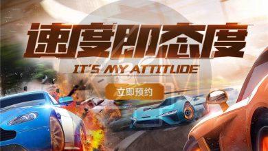 Photo of Xiaomi lanza su nuevo juego de carreras y tu ya puedes descargarlo