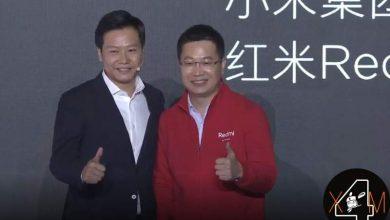 Photo of Las acciones de Xiaomi suben y viven su mejor momento desde mayo