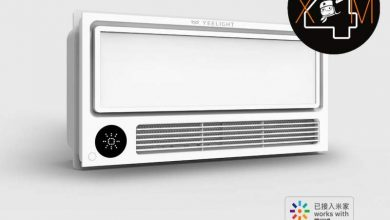 Photo of Yeelight pone a la venta en Youpin mediante crowdfunding un aparato que sirve de calefacción e iluminación para nuestra casa ya puedes reservarlo