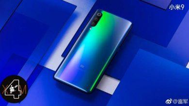 Photo of El Mi 9 será el smartphone más deseado en China y estos son los motivos