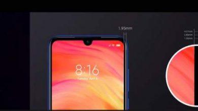 Photo of Aparece en internet un nuevo smartphone llamado Redmi 8SE