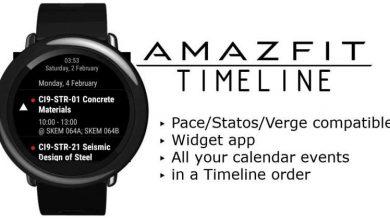 Photo of Visualiza eventos que tengas en el Amazfit Pace, Stratos y Verge