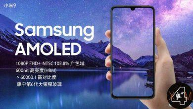 Photo of Samsung A50 el hermano gemelo del Xiaomi Mi 9