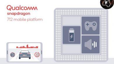 Photo of Qualcomm presenta el Snapdragon 712 para una gama media premium