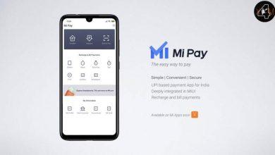 Photo of ¿Se te ha vuelto a instalar Mi Pay en tu smartphone Xiaomi? Te explicamos cómo deshacerte de ella de nuevo