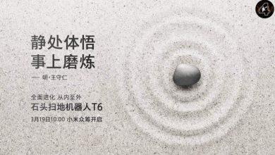 Photo of Xiaomi está a punto de poner a la venta un nuevo robot de limpieza de Roborock