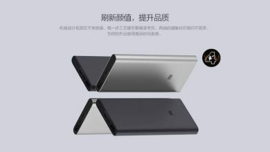 Photo of Xiaomi pone a la venta en China su nueva power bank 3 de 10.000mAh USB-C y ya puedes comprarla