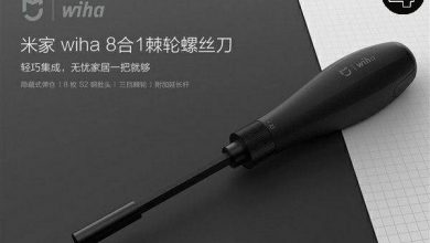 Photo of Xiaomi presenta el nuevo destornillador fabricado por Wiha y que ya puedes comprar