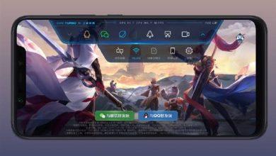 Photo of El Modo Game Turbo se actualiza añadiendo mejoras en conexión y pantalla