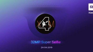 Photo of Esto es todo lo que sabemos del Redmi Y3 / Redmi S3 y su cámara selfie de 32MP