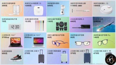 Photo of Xiaomi tira la casa por la ventana y presenta 20 productos de su ecosistema, incluido un cohete