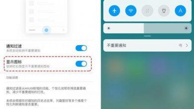 Photo of Xiaomi comienza a dar a los usuarios lo que andaban pidiendo a gritos desde hace tiempo
