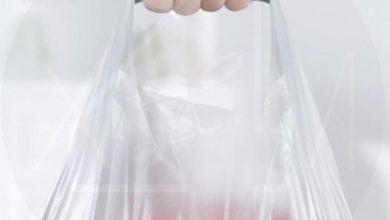 Photo of Xiaomi presenta una linterna power bank que está diseñada para ser un coge bolsas