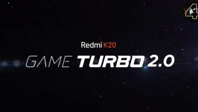 Game turbo 2.0