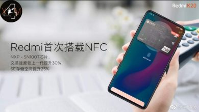 Photo of La app NFC de Xiaomi gana el premio JAPAN GOOD DESIGN AWARD 2019
