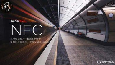 Photo of El K20 será el primer smartphone de Redmi que tendrá NFC