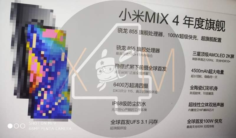 Fake Mi Mix 4