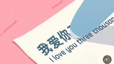 Photo of Xiaomi pone a la venta su bolígrafo lector pensado especialmente para los pequeños de la casa