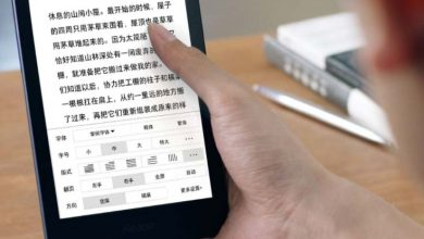 Photo of iReader el libro electrónico con el que Xiaomi pretende competir contra el Kindle