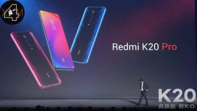 Redmi K20 Pro colores