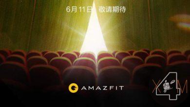Photo of Huami y Xiaomi nos adelantan información de sus nuevos productos que veremos el día 11