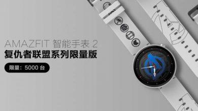 Photo of Huami planea el lanzamiento de un nuevo smartwatch con Los Vengadores