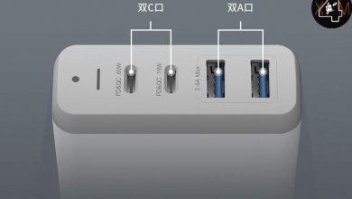 Photo of Xiaomi pone a la venta un cargador de 75W de potencia que dispone de 4 puertos de carga y ya puedes comprarlo