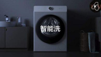 Photo of Xiaomi muestra su nueva lavadora y esterilizador de ropa bajo su marca Mijia