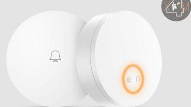 Photo of Xiaomi pone a la venta en Youpin un timbre inalámbrico compatible con Mi Home y ya puedes comprarlo